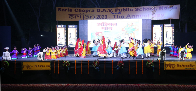 Srijan - 2020 The Annual Day
